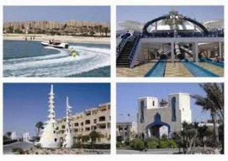 للتصييف الراقى بمطروح بأفضل القرى السياحية وأقل سعر بمصر 59ج فرد