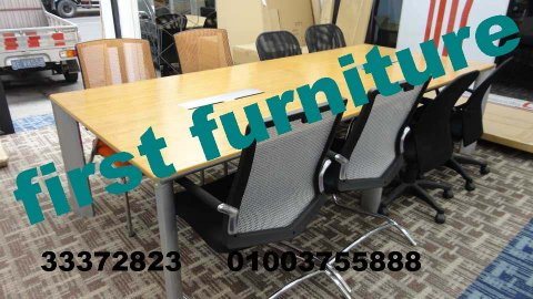 تربيزات اجتماعات ، مستوردة ، خشب طبيعي و صناعي ، وكراسي