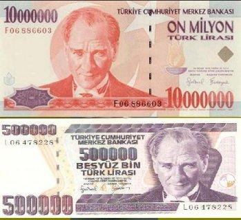 للبيع 2 مليون ونصف ليرة تركية أتاتورك