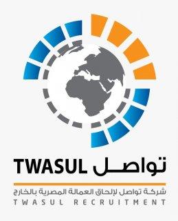 مطلوب فني تطريز للعمل في السعودية