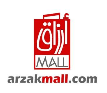 موقع ارزاق مول مبوبة اعلانات مجانية و متاجر الكترونية