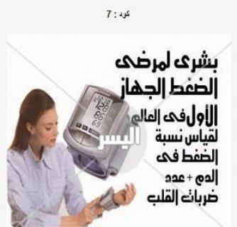 جهاز لقياس ضغط السكر فى الدم من اليسر