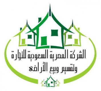 بكمبوند المصرية السعودية  180م2 بالمنطقة السكنية