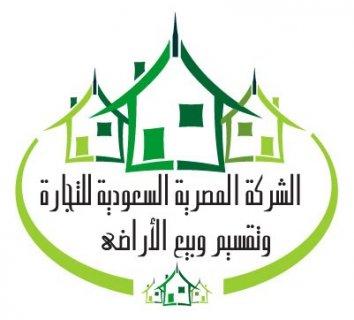 لعشاق الهدوء و التميز فرصة بمدينة العبور الجديدة