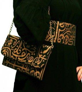 شنط الخط العربي