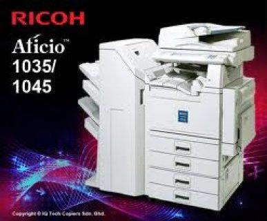 الريكو mb3500L4500