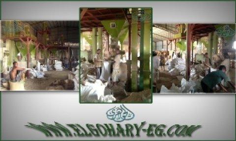 مصنع اعلاف السودان