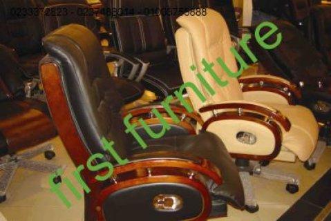كرسي ضخم مريح تنجيد عالي الجودة ، كراسي متنوعة بمعارض فرست