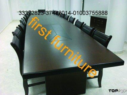 مصانع فرست للأثاث المكتبي تقدم أفضل تصميمات طاولات الأجتماعات