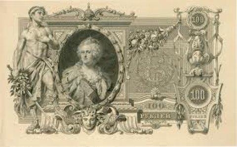 للبيع ورقة نقدية صادرة سنة 1910 فئة 100