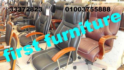 الكراسي المتحركة علي عجل و الثابتة بضمان عام من معارض شركة فرست