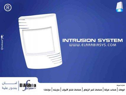 حصريا انذار  سرقة باسعار خيالية من الشركة العربية للنظم