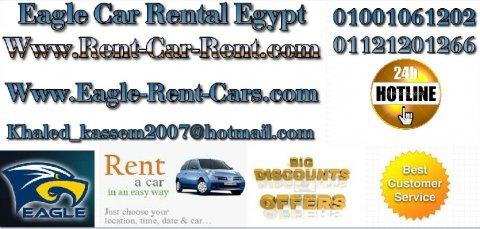 أفضل أسعار إيجار سيارات في مصر، تأجير سيارات في مصر