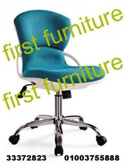 كرسي مستورد موديلات مودرن متعددة، تصلح كهدية مناسبة للجميع: فرست