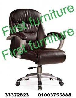 أشتري كرسي المكتب من معارض فرست واستمتع بضمان عام كامل