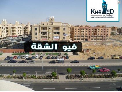 شقة للبيع بمدينة 6 اكتوبر الحى الثامن على المحور مباشرة بسعر لقط
