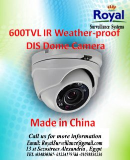 كاميرات مراقبة داخلية600TVL  مضادة للعوامل الجوية