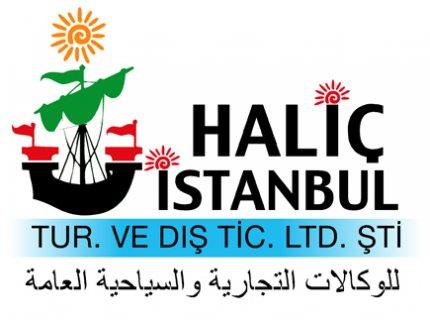 جميع الماكنيات التركية للصناعة وتقطيع الابواب والنوافذ