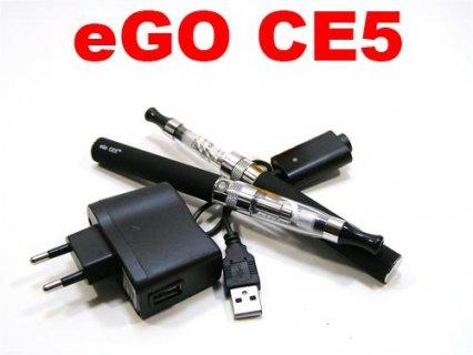 الان السيجاره  Ego-ce5   فى مصر