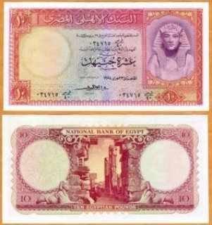 عملات مصريه نادره جدا جدااا باسعار خرافيه لسرعه البيع