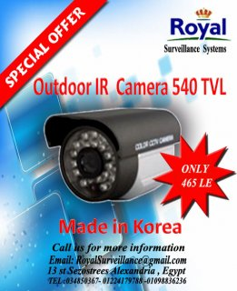 خصومات خاصة جدا على كاميرات المراقبة الكورية الخارجية 540 TVL
