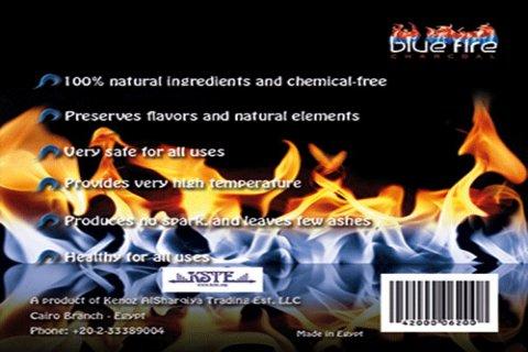 فحم طبيعى مضغوط بجودة وأسعار مميزة