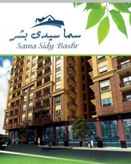 شقة 135 م للبيع في سيدي بشر ... بالتقسيط حتي 30 شهر