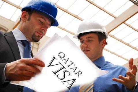 مطلوب مهندسين مدنيين حديث التخرج  بدولة قطر