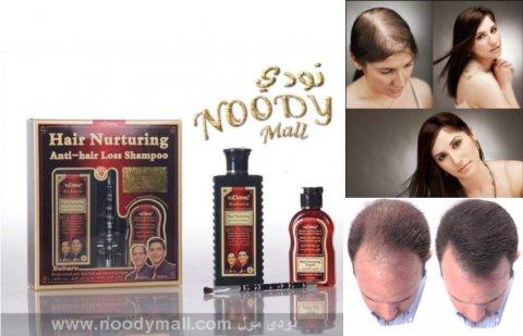 شامبو لعلاج الصلع ( Hair Nurturing Anti Hair Lo )