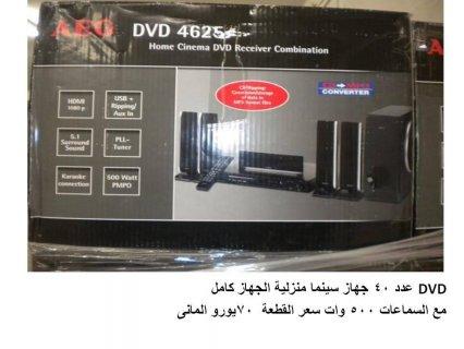 لوط تليفزيونات  DVD  ماركه عالميه وبأسعار مزهله  ATS EXPORT