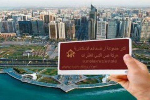 ارض للبيع بالاسكندرية 1800 على ثلاث شوارع بحرى قبلى غربى Share o
