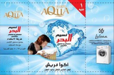مطلوب وكلاء داخل مصر وخارجها الى منتجات شركة اللؤلؤة