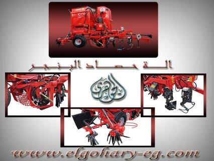 مكينة حصاد البنجر