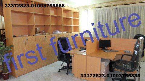 فرش وتجهيز مقرات وشركات ومؤسسات من كل ماتحتاج من اثاث مكتبي مميز