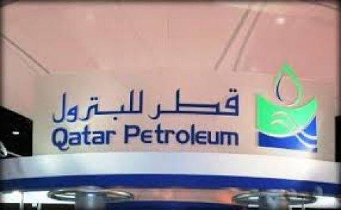 قطر للبترول