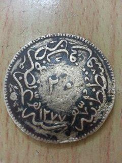 علمه نادرة للعصر العثماني 1277هـ