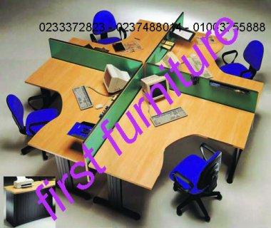 اثاثات مكتبية متكاملة خشبية و معدنية، كرااسي و مكااتب و مكتباات