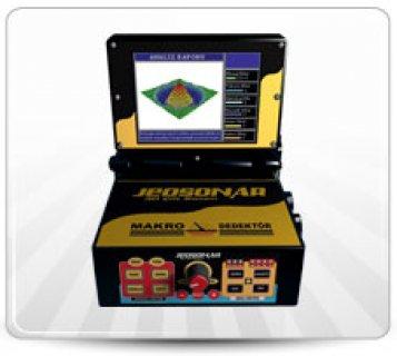 جهازJEOSONAR 2013 لكشف الذهب والفراغات تحت الارض