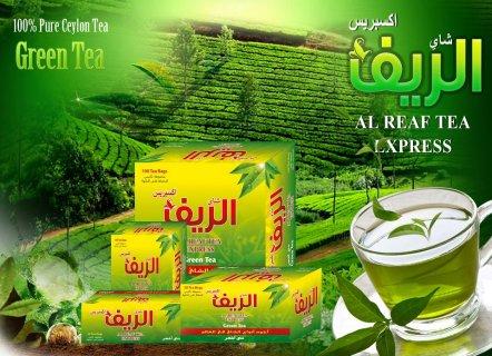 شاي الريف من اجود اوراق الشاي