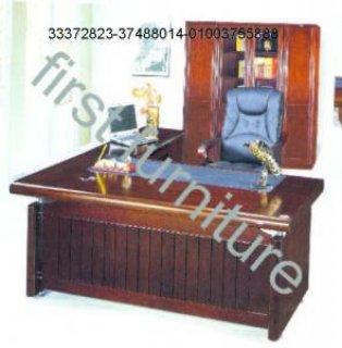 اثاث متكامل ومتنوع لغرفة المكتب، أثاث مكتبي مستورد ومصري بالضمان