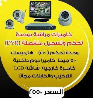 كاميرات CCTV
