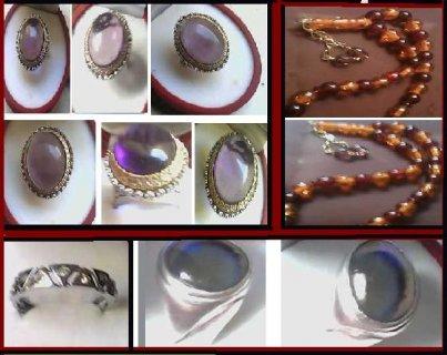 للبيع مجموعة نادرة من المجوهرات والأحجار الكريمة