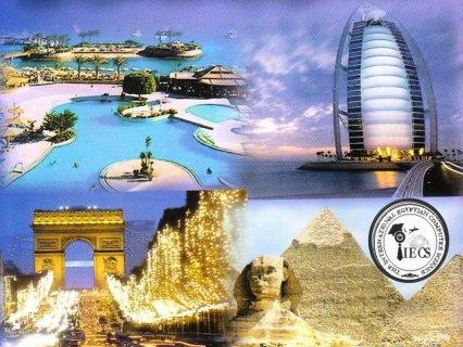 احدث العورض السياحيه لصيف 2013