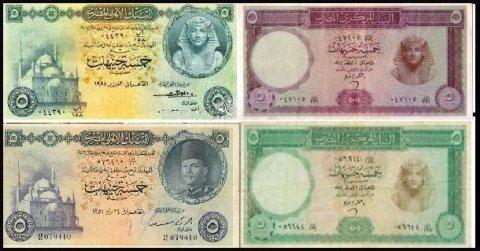 لهواة العملات المصرية القديمة  للبيع مجموعة الخمسات