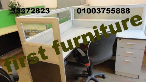 تجهيزات مكتبيه من مكاتب كراسي ترابيزات اجتماعات شركه فرست للاثاث