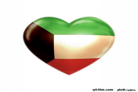 لراغبى العمل فى دولة الكويت تأشيرتك من المصرية للخدمات السياحية
