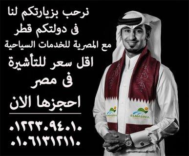 ...المستقبل في قطر ... وكل عام وانتم بخيييير