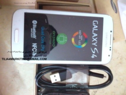 SAMSUNG GALAXY S4  HIGH COPY بسعر مغر