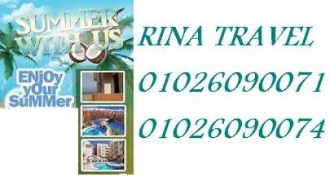 رحلات صيف 2013 الى شرم الشيخ والغردقة فقط 350 ج 01026090071