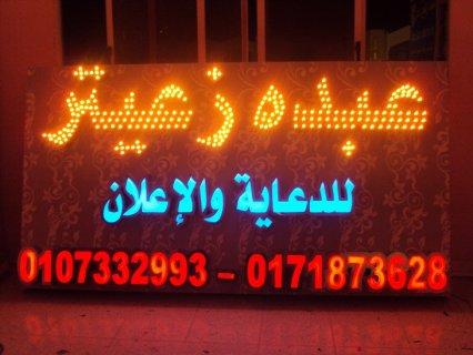 عبده زعيترلاعلان